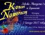 Koncert Noworoczny w Rymnowie